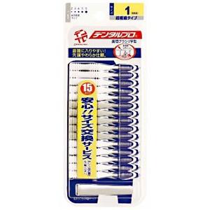 デンタルプロ デンタルプロ 歯間ブラシ サイズ1...