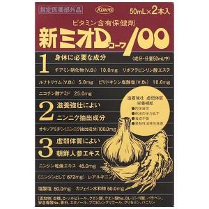 KOWA ミオD100α(50mlx2本) 「...