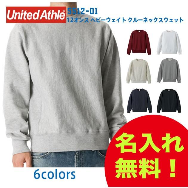 【5000円以上お買上げでユナイテッドアスレ UNITE...