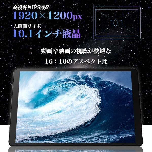 タブレットPC 2020年夏新発売 新モデル Cube iPlay20 高精細 Android 10搭載 10型 IPS パソコン テレワーク 在宅ワーク 学習 授業 敬老の