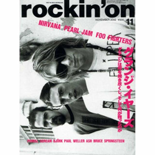 NIRVANA ニルヴァーナ - rockin'on 2002年11月号 ...