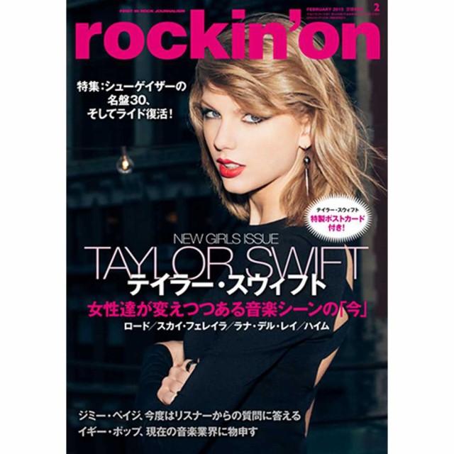 TAYLOR SWIFT テイラースウィフト - rockin'on 20...
