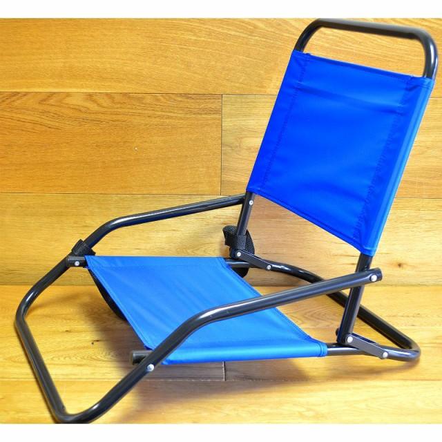 折り畳み椅子 ビーチ チェア 野外フェス 運動会 ...