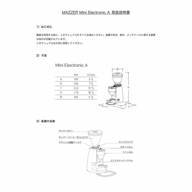 【ポスト投函】【代引不可】日本語説明書 マッツ...