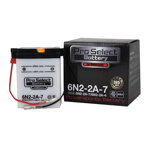 6N2-2A-4互換 6N2-2A-7 PSB 液別タイプ(開放型) ...