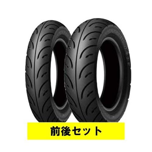チューブレスタイプ 【セット売り】D307 90/90-10...
