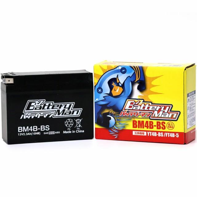 バッテリーマン バイク 密閉型MFバッテリー BM4B-...