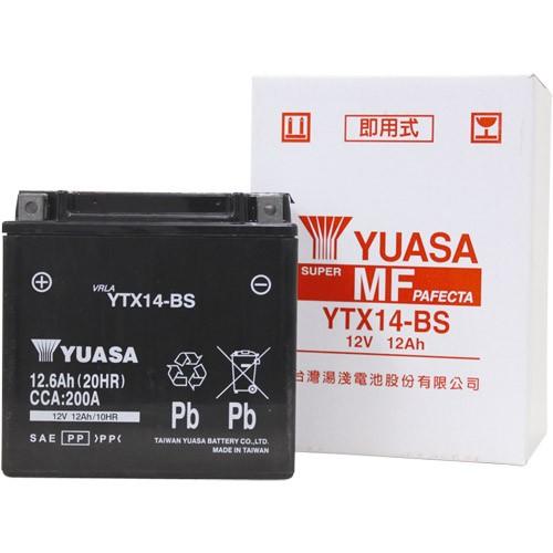[取寄]台湾ユアサ TYTX14-BS (YTX14-BS 互換) YTX...