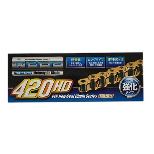 ノンシール強化タイプ 420HD-100L (強化 ゴールド...