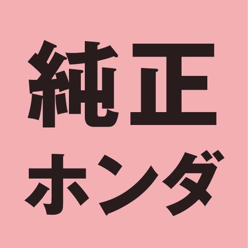91266-415-003 【純正部品】オイルシール 20X35X8...