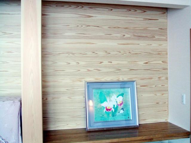 吉野杉ピーリング(壁板)(幅108ミリ×厚み1...