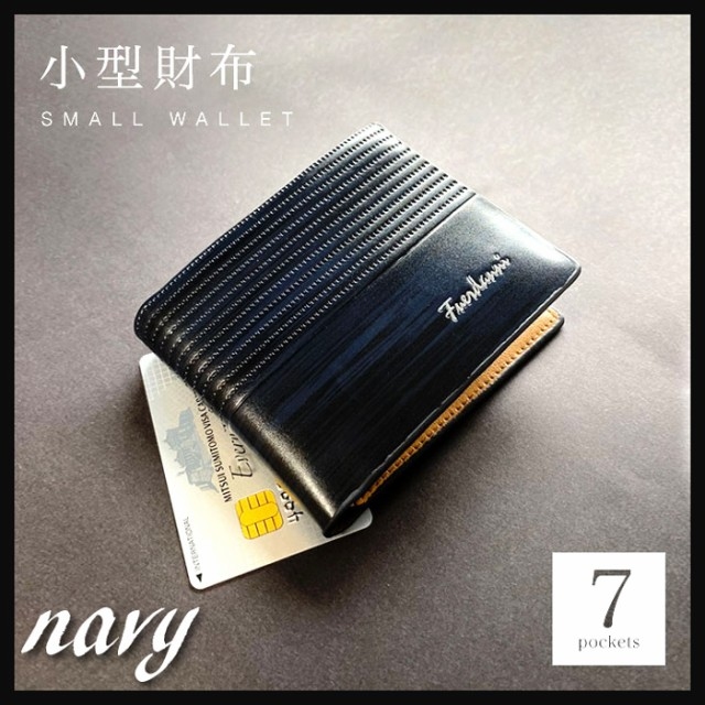 二つ折り財布 人気 メンズ おすすめ カードケース...
