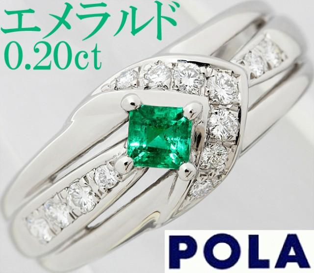 ポーラ POLA エメラルド 0.2ct ダイヤ 0.21ct Pt9...