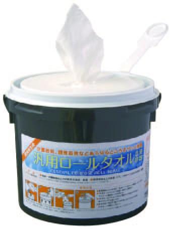 汎用ロールタオル用 アルコール等 含浸容器・汎用...
