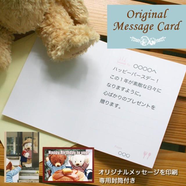 ご購入者様限定【オリジナルメッセージカード】