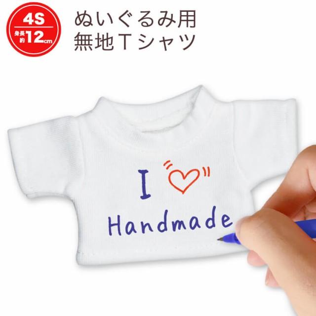 【メール便対象商品】無地 Tシャツ ホワイト 1枚...