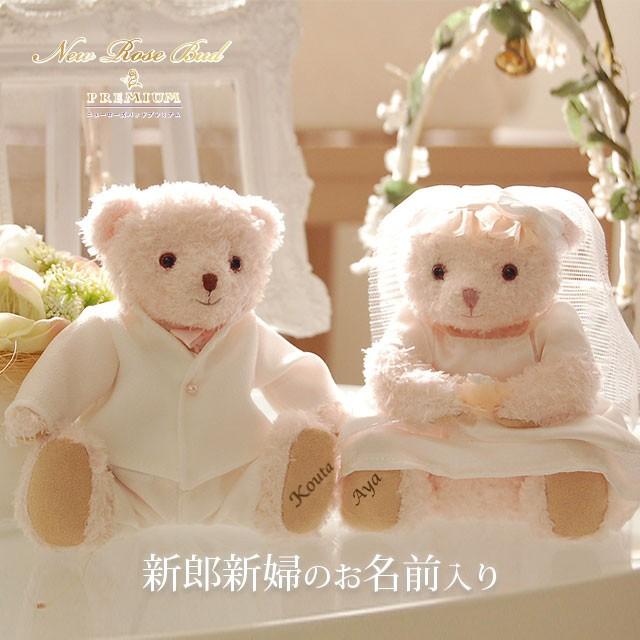 結婚祝い プレゼント ペア 名前入り 【Newローズ...