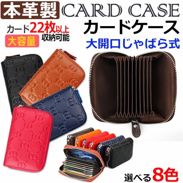 カードケース  本革 カード入れ ミニ財布 小銭入...
