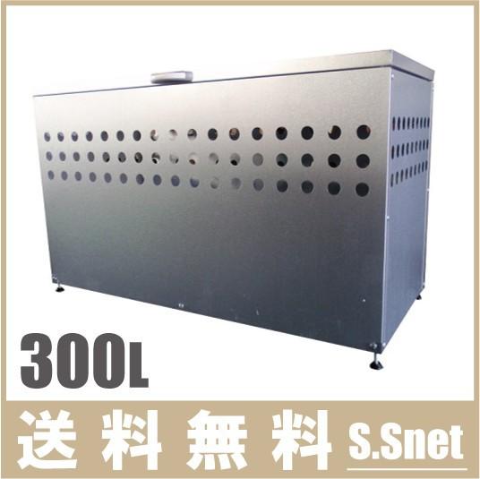 ゴミ箱 屋外用 ごみ箱 ダストボックス 300L DST-1...
