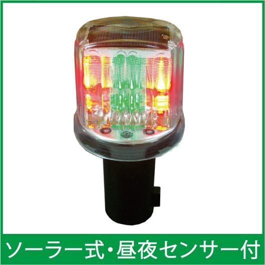 防獣ライト ソーラー式撃退ライト SR-01 センサー...
