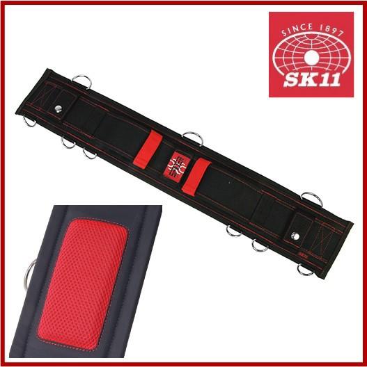 SK11 サポートベルト SPD-JY08-B 700mm[作業ベル...
