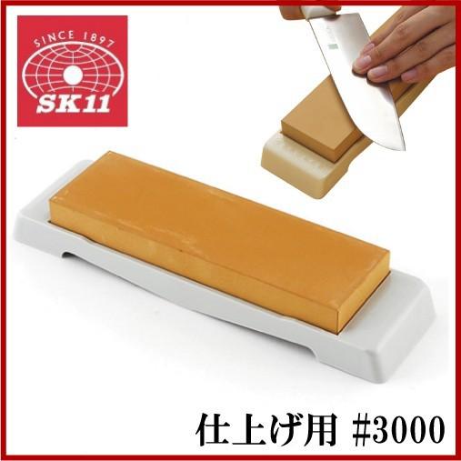 SK11 家庭用砥石台 包丁研ぎ器 仕上げ用 #3000 [...