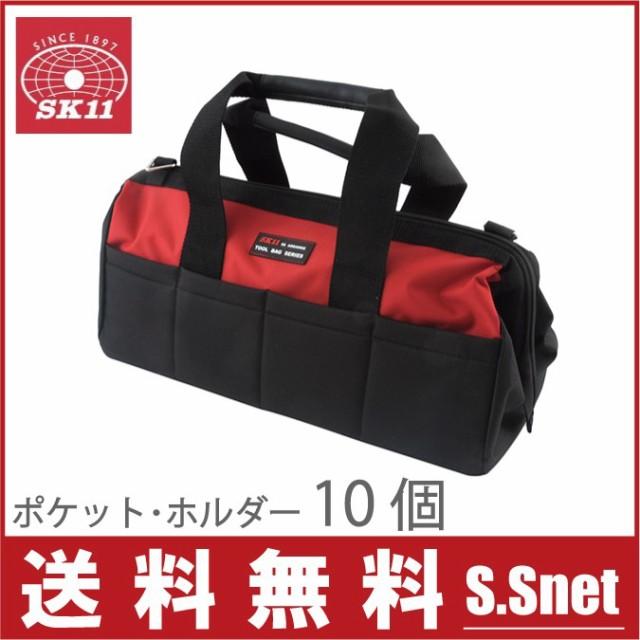 SK11 工具バッグ ツールバッグ ツールバック 工具...
