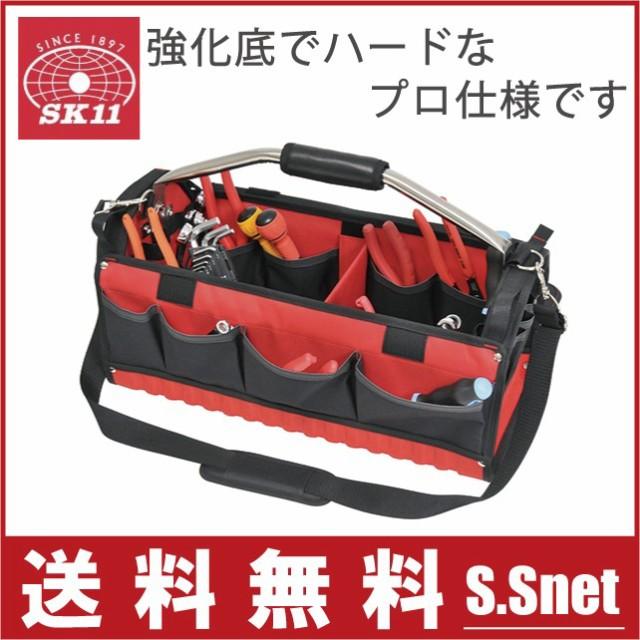 SK11 工具バッグ 工具バック ツールバッグ STC-HB...