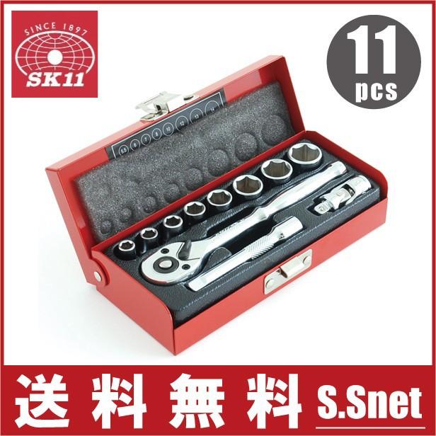 SK11 ソケットレンチセット 1/4 工具セット ツー...