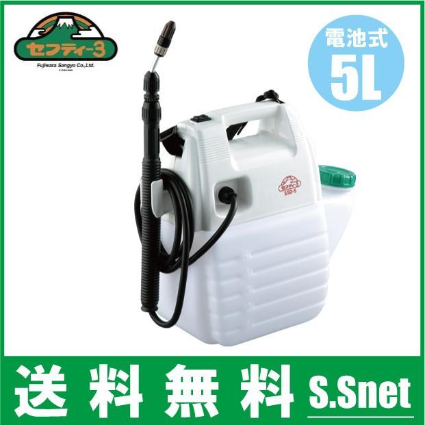 噴霧器 電池式 5L セフティ3 SSD-5 除草剤散布機...