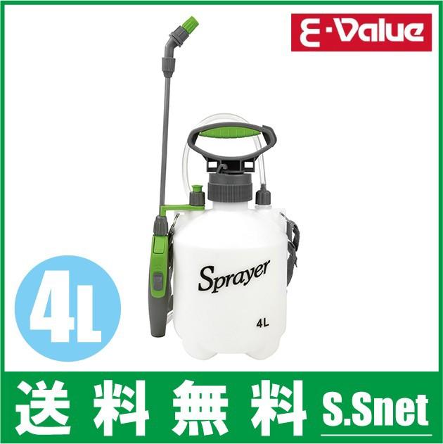 E-Value 蓄圧式噴霧器 手動式 4L SAS-4000N [除草...