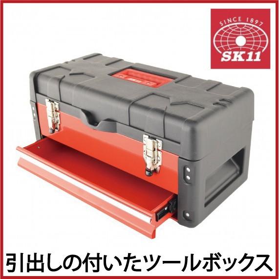 SK11 工具箱 ツールボックス STC-501R 引き出し1...