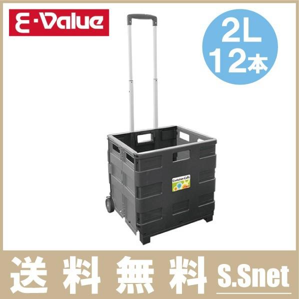E-Value キャリーカート ショッピングカート 折り...