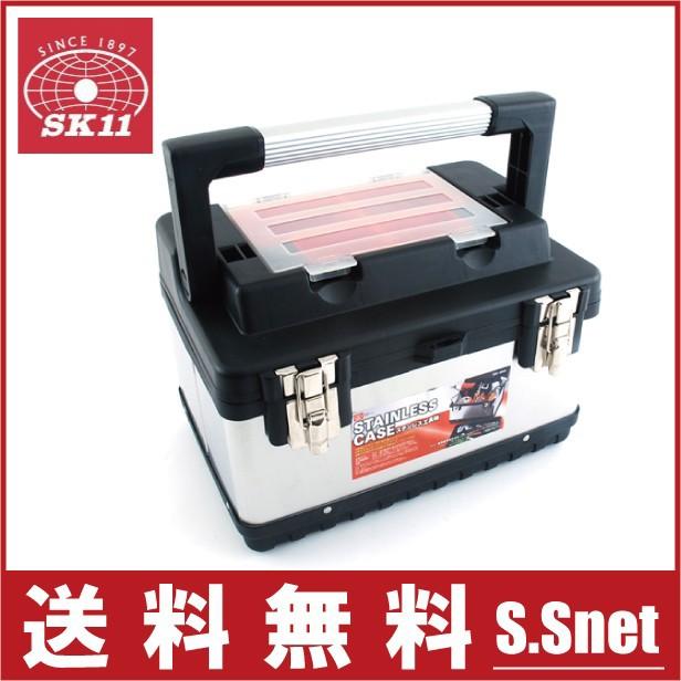 K11 工具箱 ツールボックス 工具入れ ステンレス...