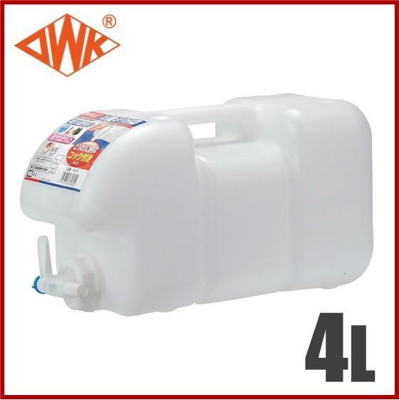 大澤 ポリ容器 4L コック付 給水タンク [携行缶 ...