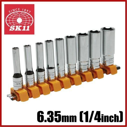 SK11 ディープソケットセット SHS209D 6.35mm(1/4...