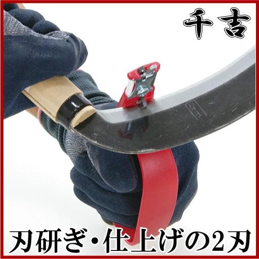 千吉 刃物シャープナー SGST-2 [包丁研ぎ器 刃物...