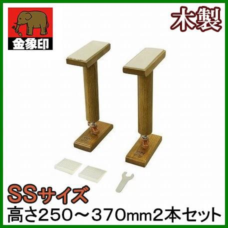 金象印 家具 転倒防止 耐震 木製 突っ張り棒 SSサ...