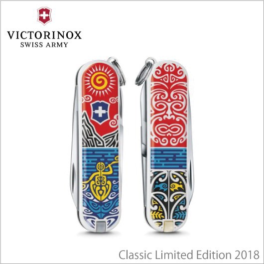 【クリックポスト】VICTORINOX スモールポケット...