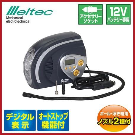 メルテック 圧力計デジタル表示 自動車用 空気入...
