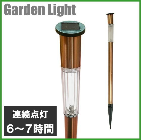 AINO LED ガーデンライト ロング/2本セット [ソー...