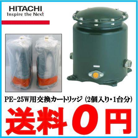 日立 井戸水 浄水器 ろ過器 井戸ポンプ用浄水器 ...