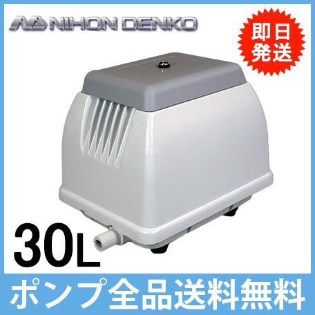 日本電興 浄化槽エアーポンプ エアポンプ NIP-30L...