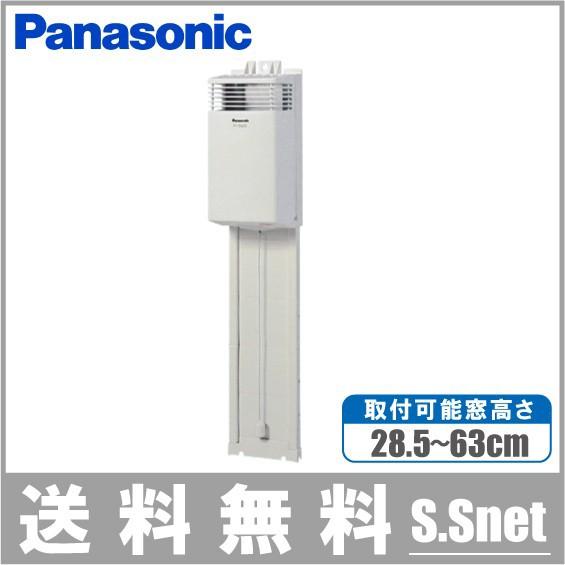 パナソニック トイレ窓用 換気扇 FY-08WS2 [水洗...