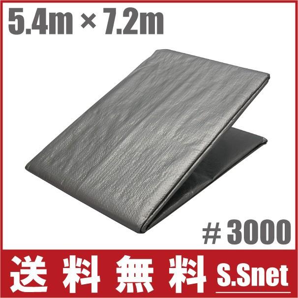 UV シルバーシート #3000 防水シート 超厚手 UVシ...