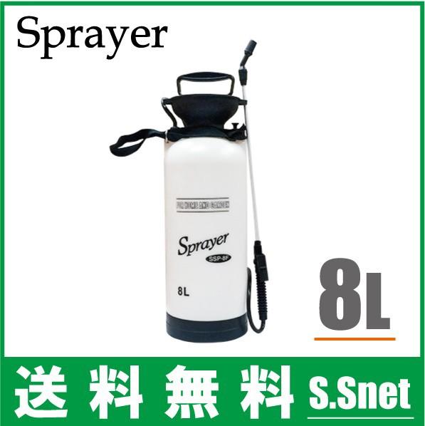 蓄圧式 噴霧器 手動式 8L アルミノズル付 除草剤 ...