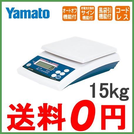 大和 デジタル はかり スケール 15kg 上皿はかり ...
