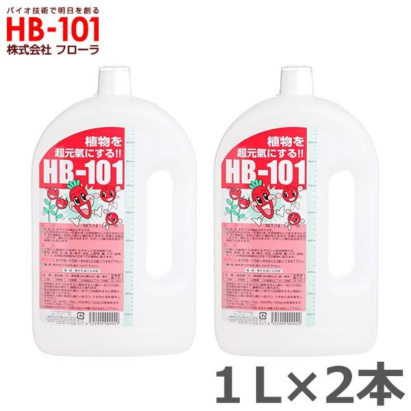 フローラ HB-101 2L 植物 活力剤 天然 活性液 原...