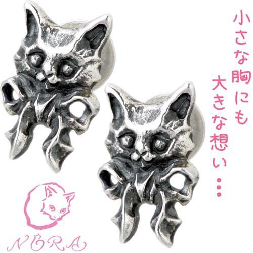 NORA ノラ ピアス レディース シルバー925 子ネコ...
