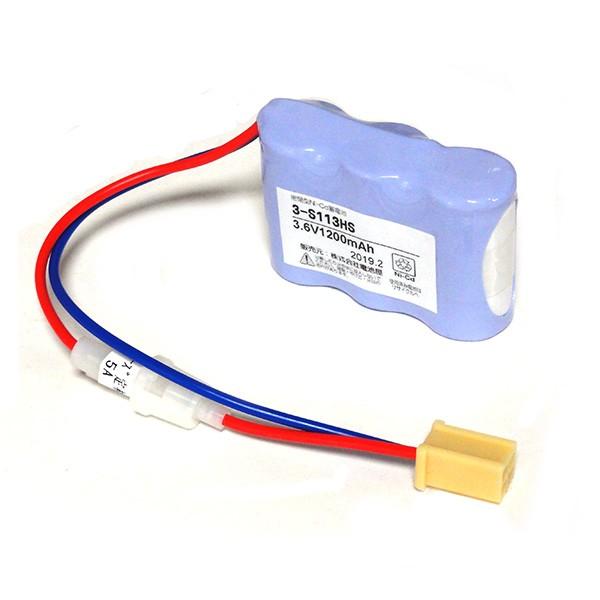3-S113H 古河電池相当品(同等品) 3.6V1200mAh S型...